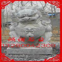 厂家批发价格销售汉白玉石雕狮子 墓地大理石便宜石狮 雄狮
