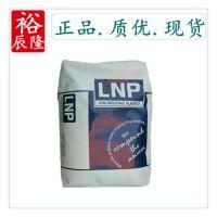 高强度 PEEK/美国液氮/LCL-4036EM 增强增韧 阻燃 高刚  通用级