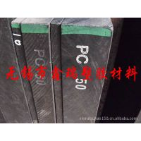 供应透明聚碳酸酯塑料 黑色韩国PC板材 阳光耐力板 耐热不变形