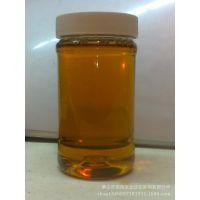 印花防沾皂洗剂 活性染料皂洗剂 厂家直销