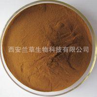 穗花杉双黄酮 阿曼托双黄酮 10% 卷柏提取物 1617-53-4 现货