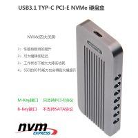 PCI-E SSD NVME TYPEC 3.1移动硬盘盒TYPE C3.1 JMS583 M.2转USB