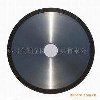 高硼硅玻璃专用树脂结合剂超薄树脂片
