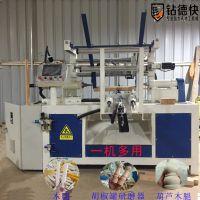 钻德快(惠州)自动木柄机供应商 适用于加工葫芦木脚 棒球棍等胡椒研磨器等球形等复杂形状的回转体木制品
