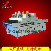 定制加工红外线流平机 门板网带式烘干设备 价格 型号