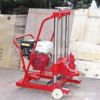 手推路面开槽机 可定做水泥混凝土路面开槽扩缝机