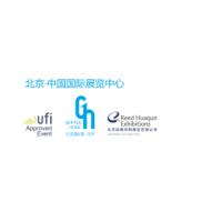 2019北京春季礼品展