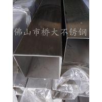 销售无缝不锈钢管精密不锈钢管304光亮不锈钢管