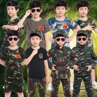 儿童短袖迷彩服演出服套装夏季男女小学生幼儿园夏令营军装军训服