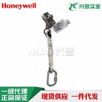 霍尼韦尔1002876 自动抓绳器缆绳抓绳器带0.3米系绳 坠落防护用品