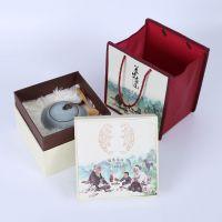 厂家批发茶叶包装盒陶瓷罐铁皮石斛西湖龙井红茶黑枸杞包装盒空盒