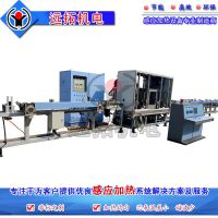 远拓机电 抽油杆调质设备/钢管热处理生产线 缩短生产周期