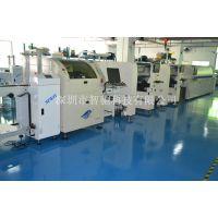 SMT生产线配线解决方案