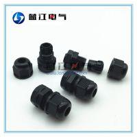 蓝江品牌G1/4英制不锈钢接头 2分尼龙电缆固定头 DN8金属电缆防水头