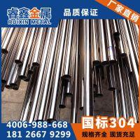 化工设备机械不锈钢仪表管 小口径304不锈钢管 毛细管
