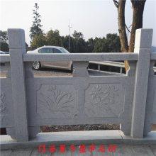 河道石材栏杆|中式栏杆价格_星子盛庐定制
