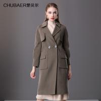 楚贝尔豆绿色双面呢大衣女2018秋冬季西装领中长款毛呢外套