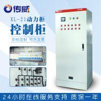 控制柜 PLC柜 供水柜 变频柜 调速柜 仪表柜 启动柜成套设备定做上工博汇批发商城