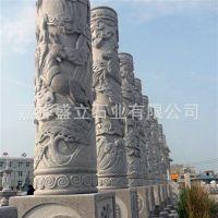 供应雕刻龙纹石头柱子 景观广场文化柱 天安门华表盘龙柱