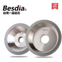 原装进口台湾一品钻石合金砂轮 磨刀机砂轮 金刚石碗型砂轮 金刚砂轮 砂碗