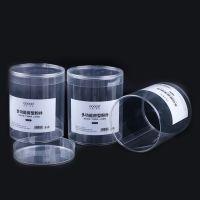 定做彩盒 PVC茶叶礼盒装圆形透明胶盒定制