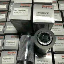 现货R902603298 R902603243力士乐液压滤芯