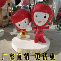定制玻璃钢草莓卡通人物雕塑树脂彩绘水果公仔农家乐造型迎宾摆件