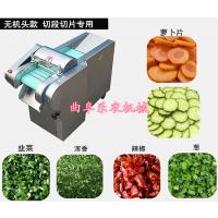 多功能切菜机 不锈钢电动食堂加工机