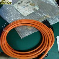 威图SY5120-5DZD-01内灯电缆线 处理全新正品闲置电缆线