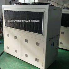 风冷式冻水机 风冷式冻水机价格 风冷式工业冻水机 风冷式冷水机 风冷式冷水机 风冷式制冷机 冻水机
