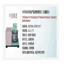 中西石油产品密度测定仪 型号:HC999-HCR2000