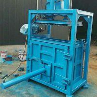 金属铁屑压块成型机 立式打包机 30吨皮革废料立式压包机价格