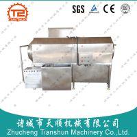 TSQX-4500枸杞专用清洗机(图片)