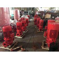 消防多级泵流程登记XBD4.2/40-100L/AB签选型消防泵/卧式喷淋泵CCCF认证
