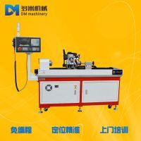供应山东环保器材专用全自动钻孔机,塑胶圆管自动打孔机