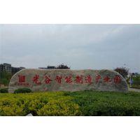 武汉景观石公司-20000平米景石基地-武汉景观石