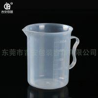 加厚优质250ml量杯 250毫升塑料量杯 测量带刻度 透明容量杯