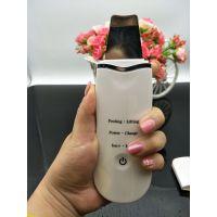 美容洁面仪器超声波面部黑头铲皮机超声刀离子导入仪导出嫩肤仪