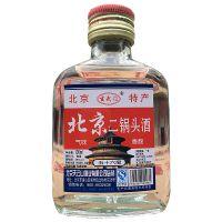 玄武北京二锅头小瓶酒 56度 100ml 白酒 白瓶厂家低价批发招代理