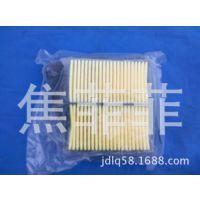 八代雅阁2.0汽车空气滤清器 配件空调滤芯 17220-R60-U00 本田