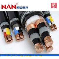 广州南洋电缆厂家供应ZC-YJV22-8.7/15KV-3*300系列中压交联电力电缆,NAN 南牌