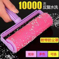 可水洗滚动粘毛器大号滚筒粘尘纸吸衣服除尘器非可撕式衣物沾毛刷