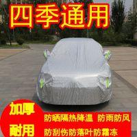 哈弗H6 H8 H9加厚四季通用汽车保护外套遮阳防晒隔热防尘 雨车衣