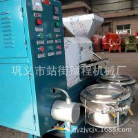 全自动油坊螺旋榨油机 100型香油榨油机 小型商用真空过滤机