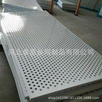 1毫米冲孔筛网|过滤冲孔铝板网|安平金属冲孔网产品量大从优