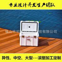厂家直销可定制45L保温 户外野营冷藏箱 滚塑保温箱 便携箱冷藏
