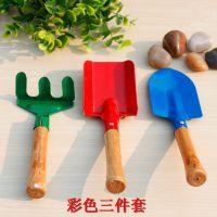 园艺用品 迷你彩色三件套 小铁铲 铁锹 铁耙 园艺栽种花种菜工具