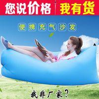 户外口袋充气睡袋 沙发 便携式空气懒人快速冲气床充气垫午休床