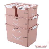 桌面塑料收纳箱衣服收纳盒特大号加厚整理箱储物箱清仓三件套有盖