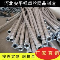304不锈钢金属波纹软管 管坯 冷热进水马桶热水器防爆高压家用管